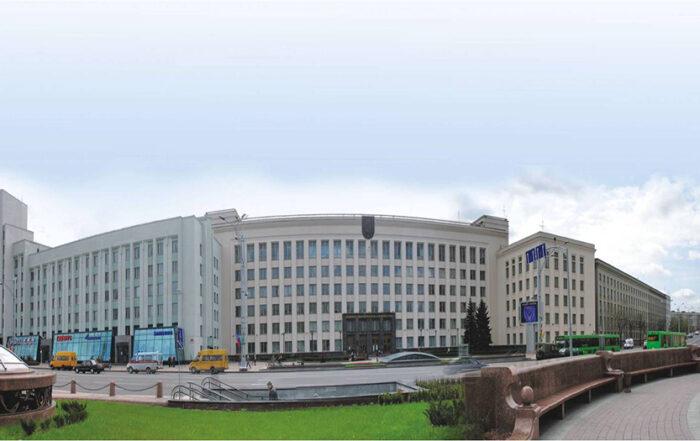 دانشگاه دولتی بلاروس