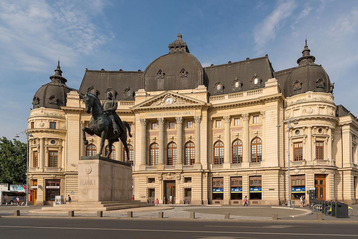 کتابخانه مرکزی دانشگاه بخارست